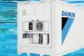Nikkei: Daikin sta realizzando un refrigerante che darà ai veicoli elettrici il 50% di autonomia in più