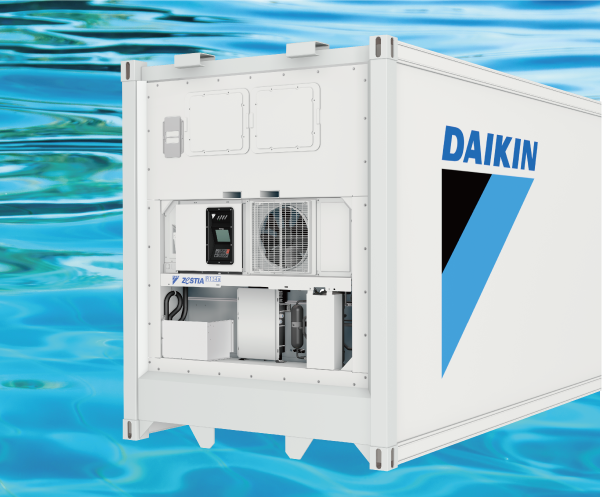 Nikkei: Daikin is making a refrigerant that will give EVs 50% more range